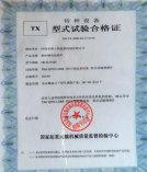 特种设备许可证3